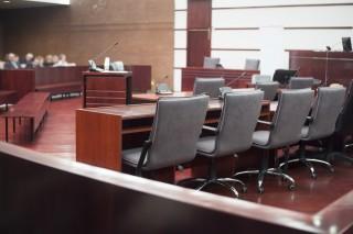 Courtroom via Shutterstock