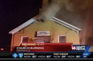 Greenville church fire (WAPT-TV screen grab)