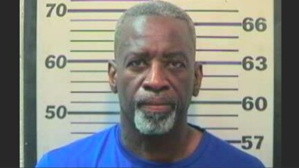 Gregory Renee Adams, courtesy of Mobile Police Department