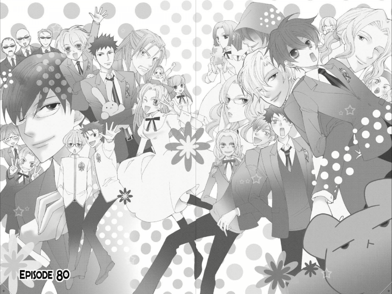 ouran-1
