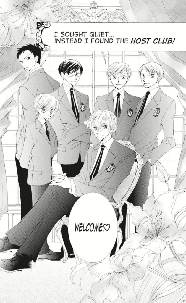 ouran-3