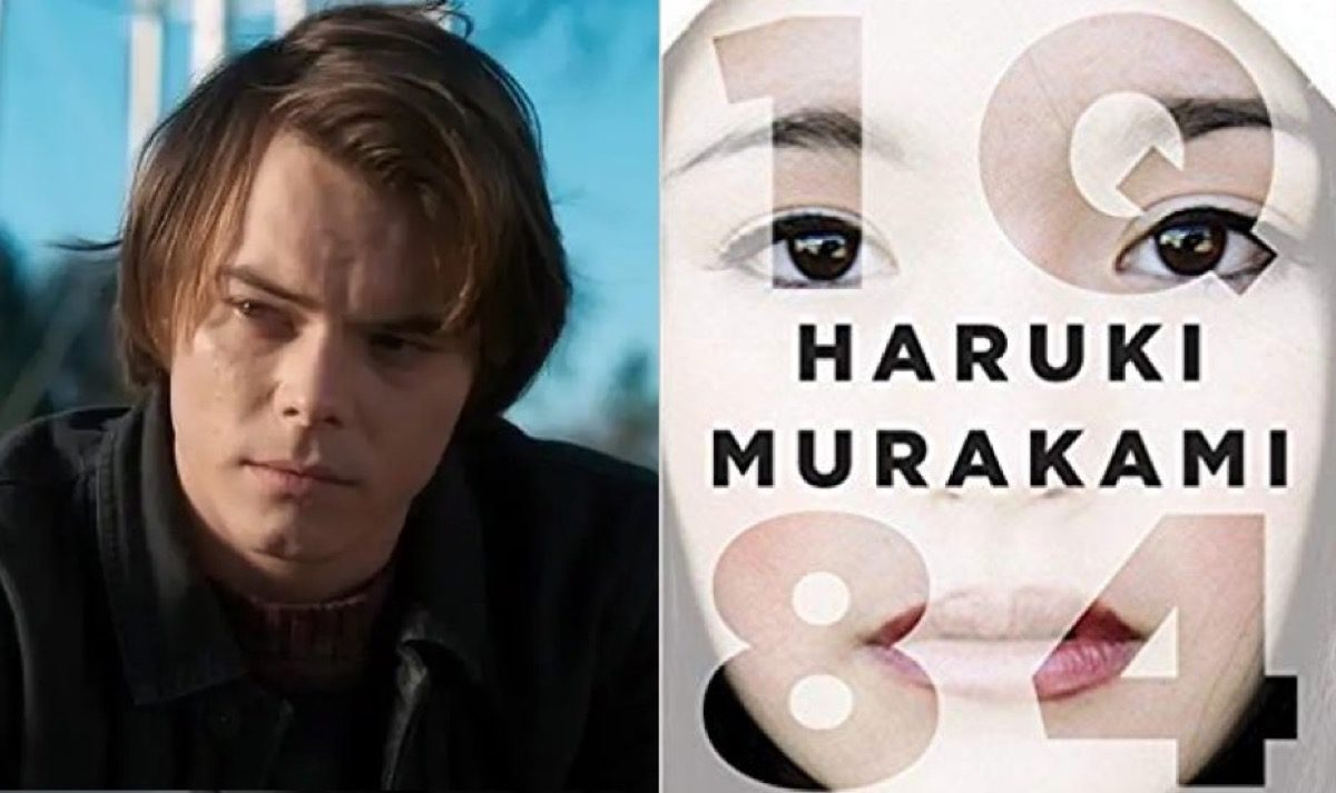 Jonathan Byers in Stranger Things and 1Q84 book cover.