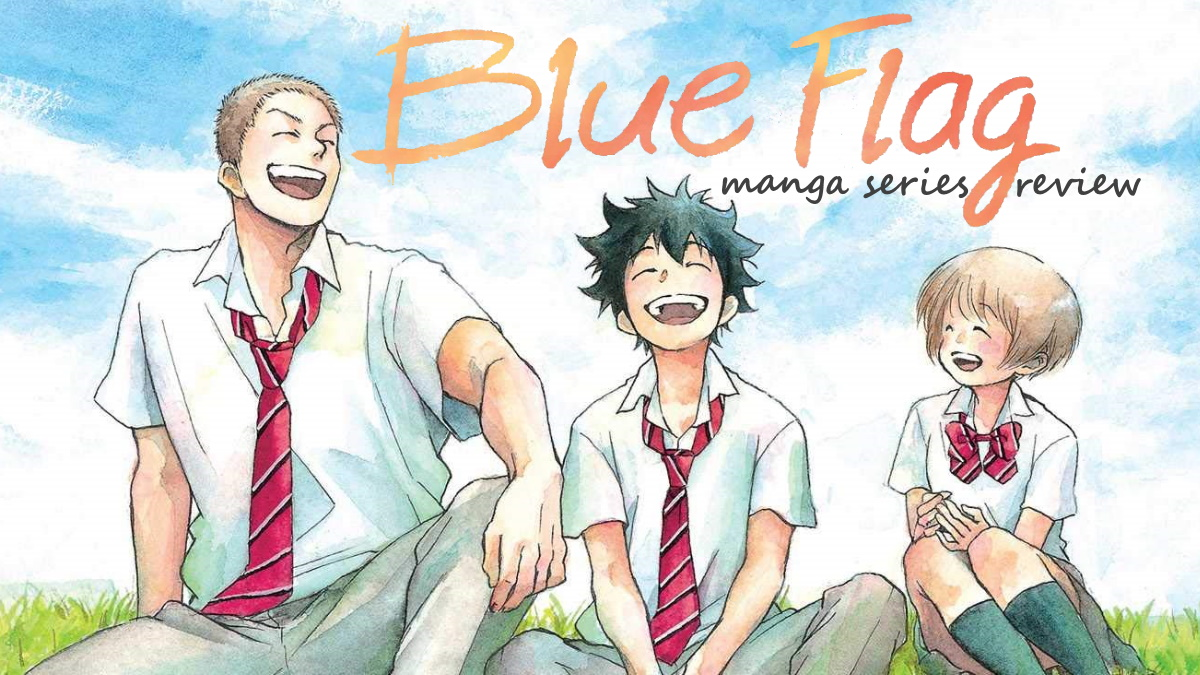 Image from the second volume of Blue Flag
